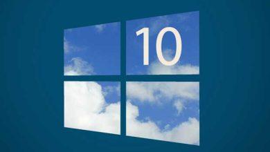 Photo de Windows 10 Pro : Microsoft proposera un magasin d'applications paramétrable