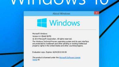 Photo de Windows 10 Technical Preview : la build 9879 est désormais disponible au format ISO