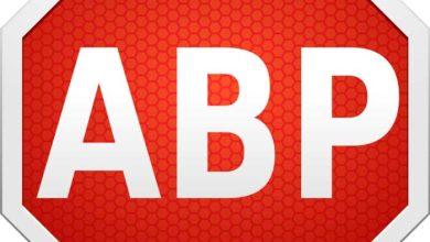 Photo de Facebook : AdBlock Plus vous permet de lire des messages sans que l'expéditeur le sache