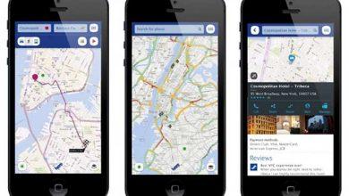 Photo of Android : le service de cartographie Here de Nokia arrive