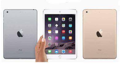 Photo of Apple : de nouvelles rumeurs au sujet d'un iPad grand format