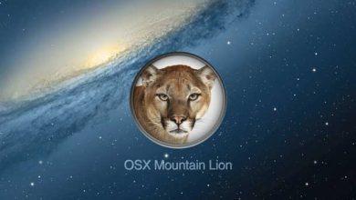 Apple laisse déjà tomber OS X Lion et OS X Mountain Lion