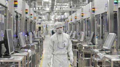 Photo of Apple : un centre de recherche au Japon ?