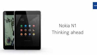Photo of Avec sa N1, Nokia promet la différence