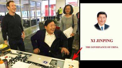 Photo of Facebook fait tout pour revenir dans les bonnes grâces de la Chine