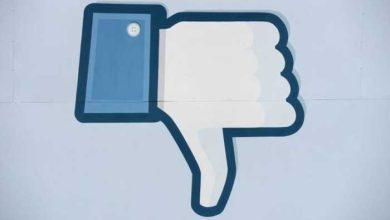 Photo of Facebook réfléchit au bouton «Je n'aime pas», même s'il ne verra jamais le jour