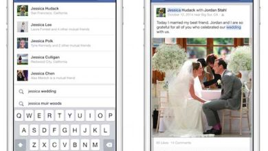 Photo of Facebook va permettre de rechercher aussi des posts