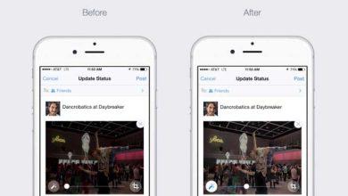 Photo of Facebook veut améliorer la qualité des photos postées