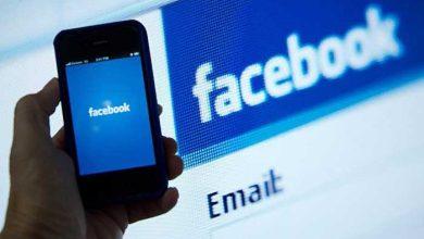 Photo of Facebook vs YouTube : LeWeb est l'occasion de parler de la guerre de la vidéo