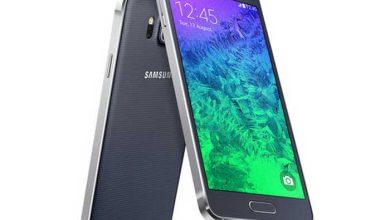 Photo of Galaxy J : une nouvelle entrée de gamme pour Samsung