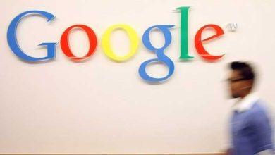 Photo de Google : 170 000 demandes de droit à l'oubli, dont 50 000 de la France