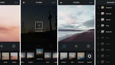 Photo of Instagram se dote des filtres Slumber, Crema, Ludwig, Perpetua, Aden