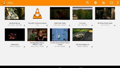 Photo of Lecteur VLC : une version 1.0 pour Android et bêta pour iOS
