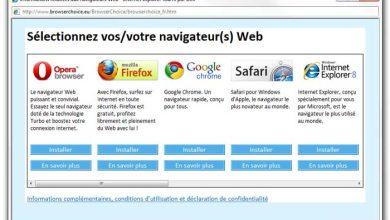 Photo of Microsoft : disparition du choix du navigateur