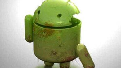 Photo of Mobilitics : une enquête révèle la curiosité des applications Android
