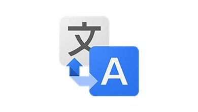 Photo de Google Translate : une prochaine version qui inclura la traduction WordLens Image