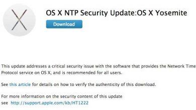 Photo de OS X : Apple inaugure la mise à jour automatique
