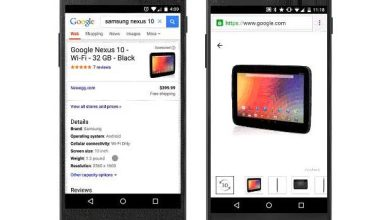 Google Shopping veut s'inspirer d'Amazon