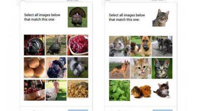 Photo de reCaptcha : Google repense la vérification de « l'humanité » des internautes