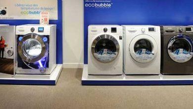 Photo de Samsung : perquisitions chez LG pour une histoire de lave-linges vandalisés
