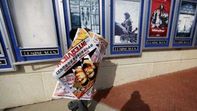 Photo of Sony Pictures crée un précédent en annulant le film « The Interview »