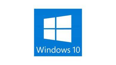 Photo of Spartan : un nouveau navigateur internet pour Windows 10 ?