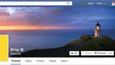 Photo of Technologie de recherche : Facebook veut se passer de Bing
