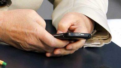 Une faille permettrait d'écouter les appels et lire les SMS
