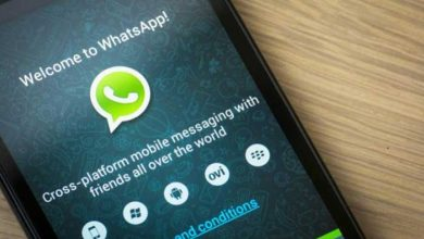 Photo of WhatsApp : de l'application au version web