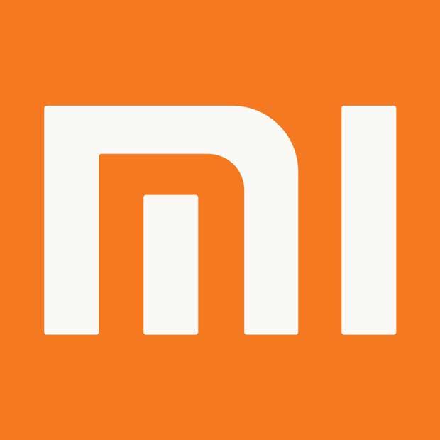 Xiaomi annonce une levée de fond de 1,1 milliard de dollars
