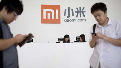 Photo of Xiaomi : sa valorisation passe à 45 milliards de dollars