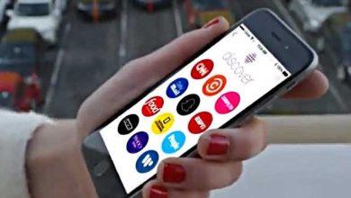 Photo de Avec Discover, Snapchat accélère la monétisation du service