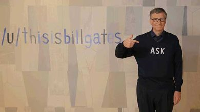 Photo of Bill Gates : toujours actif pour Microsoft