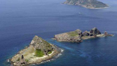 Photo of diaoyudao.org.cn : un site pour raviver les tensions entre la Chine et le Japon