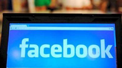 Facebook : des filtres de contenu ou de la censure ?
