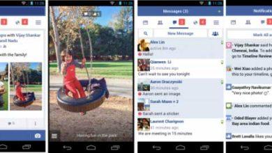 Photo of Facebook Lite : une version allégée pour les marchés émergents