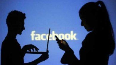 Photo de Facebook revendique la création de 78 000 emplois indirects en France
