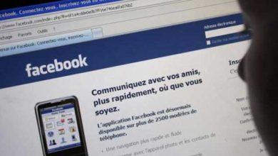 Photo de Facebook veut en finir avec les canulars et autres fausses informations