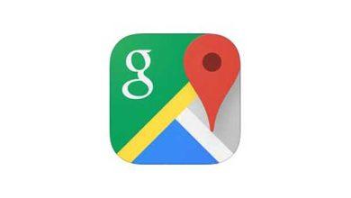 Photo de Google Maps s'améliore sur mobile