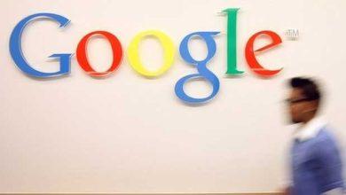 Google : un droit à l'oubli partiel qui dérange