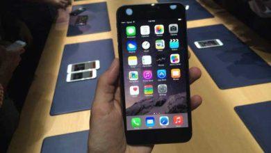 Photo de iOS 8 : son adoption stagne