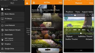 Photo de iOS : le lecteur VLC sera bientôt de retour