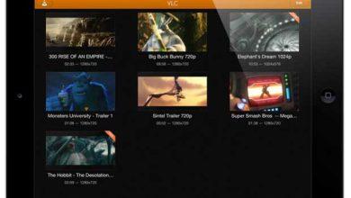 Photo of iOS : le lecteur VLC sera de retour début 2015
