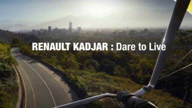 Kadjar : Renault construira son nouveau SUV en Espagne