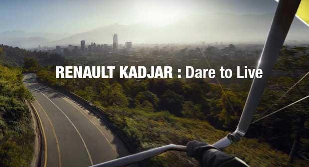 Kadjar : Renault construira son nouveau SUV en Espagne 1