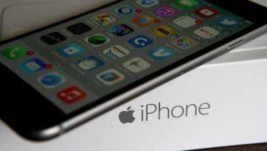 Photo de Les ventes d'iPhone procurent un bénéfice historique à Apple