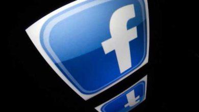 Photo of Facebook : panne ou cyberattaque ?