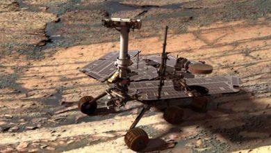 Photo de Mars : le rover Opportunity a des trous de mémoire