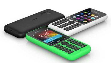 Photo of Microsoft annonce un Nokia 215 à seulement 29 dollars