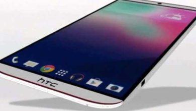 Photo de One M9 Hima : HTC lance des invitations pour le 1er mars